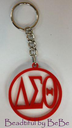Delta Sigma Theta Key Chain