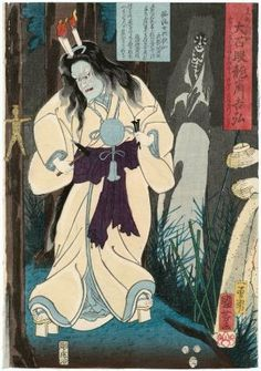 (Kyôto ningyôshi Ôishi...) Japanese, Edo period, 1853 (Kaei 6), 6th month Artist Utagawa Kuniyoshi, Japanese, 1797–1861, Woodblock print (nishiki-e); ink and color on paper, MFA