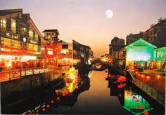 Hangzhou | Insolit V