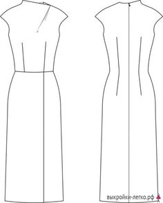 New Sewing Dress Patterns Easy Ideas Formal Dress Patterns, Dress Making Patterns, Vintage Dress Patterns, Sewing Patterns For Kids, Trendy Dresses, Simple Dresses, Casual Dresses, Simple Dress Pattern, Pattern Dress
