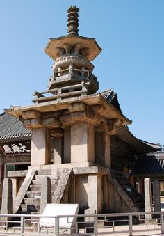 The Bulguksa Temple (aka Pulguk-sa Temple or 'Temple of the Buddha Land') was built in the century CE on the wooded slopes of Mt. Study In China, Gyeongju, History Encyclopedia, Building Structure, Buddhist Temple, Ancient Civilizations, Ancient History, World Heritage Sites, Art And Architecture