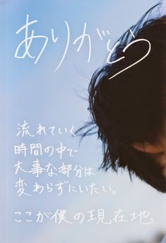 365日恋愛中: 山崎賢人ファースト写真集 現在地 Japanese Boyfriend, Kento Yamazaki, Japanese Male, Drama, Celebrity, Lovers, Actors, Awesome, Dramas