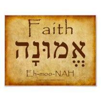 Faith {Hebrew}