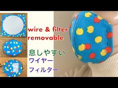 DIY mask with filter pocket wire 立体マスクの作り方 息しやすい 型紙 フィルターポケット ワイヤー 大人子供 마스크만들기 - YouTube With, Filters, Youtube, Scrappy Quilts, Bricolage, Youtube Movies