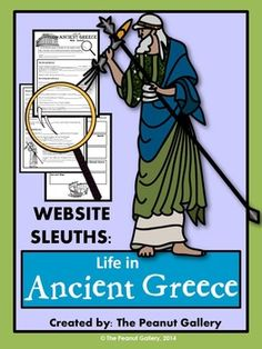 """Your students will become internet detectives during this """"scavenger hunt"""" web search activity involving life in Ancient Greece. ($)--based on Mr. Donn website"""