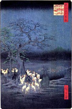 歌川広重(Utagawa Hiroshige)