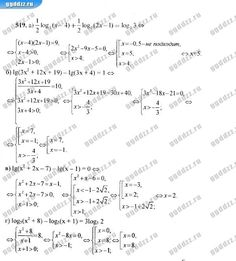 Решение задач по рабочей тетради побиологии 10 класса лисова