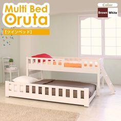 床下を収納スペースとして有効に使えるハイタイプベッドです。カーテンなどを取りつけたり、収納ケースやチェストなどを組み合わせて十分な収納として活用できます。カラー:ブラウン/ホワイトサイズ:幅106x長さ210.5x高さ89cm関連ワード:キッズ 子供部屋 子供 幼児 安全 家具 ファニチャー デザイン 安心 ナチュラル 子供用 ベッド 2段ベッド 二段ベッド 2段ベッド 教育 育児 北欧 カントリー ナチュラル 大人用 丈夫 頑丈