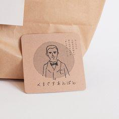SnapWidget | 和歌山のくまぐすあんぱんのショップカード。#design #card #logo #japan #bread #cute #kawaii #デザイン #ショップカード #かわいい #ロゴ #イラスト #パン #お菓子 #和歌山
