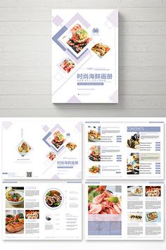 Fresh fashion seafood food industry brochure#pikbest#templates Web Design, Book Design, Layout Design, Food Menu Design, Restaurant Menu Design, Graphic Design Brochure, Graphic Design Posters, What Is Layout, Food Catalog