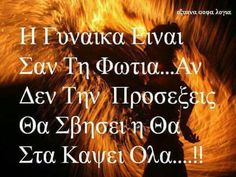Word Pictures, Greek Quotes, Sarcasm, Wise Words, Quotes To Live By, Affirmations, Wisdom, Messages, Thoughts