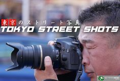 Tokyo Street Shots - AkihabaraNews.com