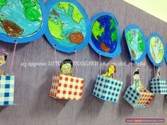 How cute is thiiis? Diy And Crafts, Crafts For Kids, Arts And Crafts, Paper Crafts, Earth Day Coloring Pages, Earth Day Crafts, Earth And Space Science, Classroom Decor, Classroom Bunting