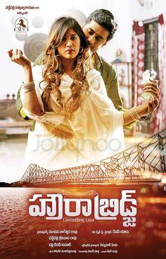 Howrah Bridge Movie Poster Designs