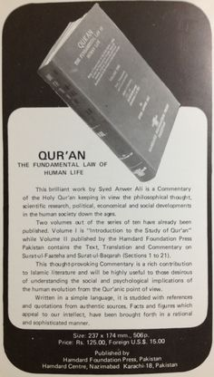 The Qur'an was advertised routinely in the medical journal, for obvious reasons. Philosophical Thoughts, International Health, Medical Journals, Holy Quran, Medicine, Universe, Politics, Cards Against Humanity, Life