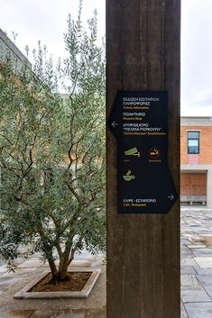 http://www.beetroot.gr/437-museum-of-byzantine-culture-signage-system.html