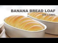 Pain à la banane Bread Bun, Bread Cake, Dessert Bread, Loaf Recipes, Banana Bread Recipes, Banan Bread, Bread Shaping, Cooking Bread, Artisan Bread