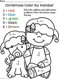 Earth Day Activities – Planning Playtime – Art World 20 Earth Day Projects, Earth Day Crafts, Christmas Worksheets, Christmas Activities For Kids, Christmas Color By Number, Christmas Colors, Christmas Art Projects, Kids Part, Earth Day Activities