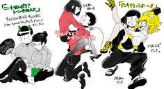 Choromatsu X Choroko, Osomatsu X Osoko & Jyushimatsu X Jyushiko Gakuen Babysitters, Gekkan Shoujo Nozaki Kun, Ichimatsu, Anime Ships, Homestuck, Manga Art, Comics, Cute, Yolo