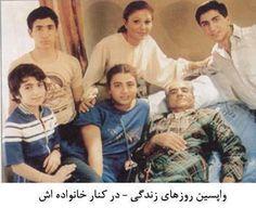 Farah Diba and family