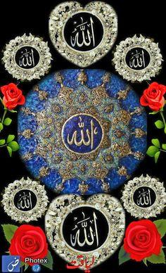 Islamic Duniya And Hadith: Hadith no 14 Doa Islam, Allah Islam, Islam Quran, Islamic Dua, Islamic World, Islamic Quotes, Islamic Images, Islamic Pictures, Alhamdulillah