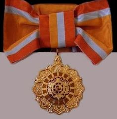 Bhutan Order of the Druk Gyalpo 1st Class