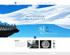 영우 T&F LEAD 오피셜 사이트 구축