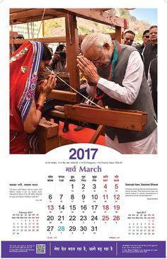 PM walks the talk on 2017 calendar - Rediff.com India News
