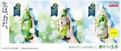 """ITQI(国际味觉审查组织)中的""""顶级美味奖章"""",""""生茶""""品牌的3款产品同时获奖! │2011年│新闻发布│长颈鹿"""