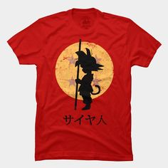 Looking For The Dragon Balls T Shirt By Ddjvigo Design By Humans