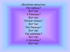русская литература 6 класс решебник мушинская 2014