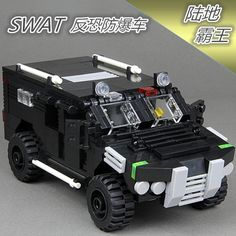 23.99$  Buy now - http://aliitf.shopchina.info/go.php?t=32800827141 - MOC Anti Riot Vehicle Cougar Resistant Protected SWAT Police Falcon Commandos Marine Building Blocks Toys -NOT INCLUDE MINIFIG  #magazine