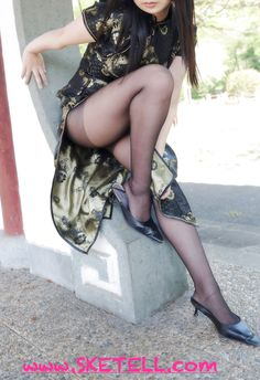 Panty hose $7 @ SKETELL.com