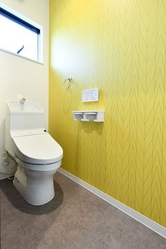 Ideal House, Rest Room, Natural Interior, Green Wallpaper, Toilet, Flooring, Yellow, Home, Flush Toilet