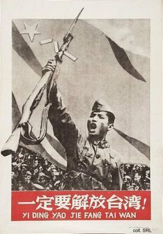 Vintage Propaganda and Ad Posters of the (Page Chinese Propaganda Posters, Chinese Posters, Propaganda Art, Political Posters, Chinese China, Chinese Art, Chinese Style, Mao Zedong, Soviet Art