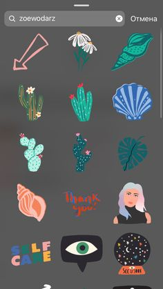 Creative Instagram Stories, Instagram Story Ideas, Gif Instagram, Instagram Fashion, Giphy Gif, Gif Collection, Snapchat Stickers, Diy Shops, Bullet Journal Art
