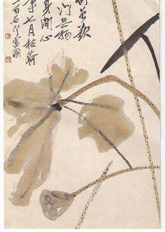 Chinese Famous Painting Enjoying Qi Baishi