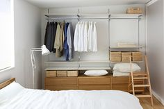 We Want To Move Into This Small-Space Japanese Apartment #refinery29 http://www.refinery29.com/muji-urban-apartment#slide11