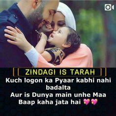 True Lines S Pathan Love U Mom I Love My Parents Love