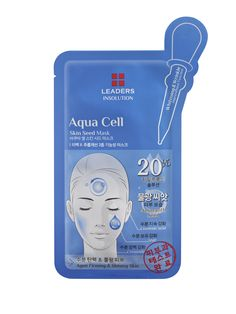 Insolution Aqua Cell Skin Seed Mask