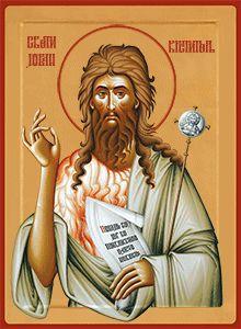 - Saint John the Baptist, icon Sven, Jean Baptiste, Saint John, Art Carved, John The Baptist, Catholic, Saints, Comic Books, Comics