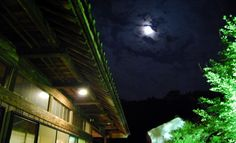 古民家の宿 中里/福島県小野町