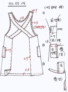 Resultado de imagen para no sew cross back apron Sewing Hacks, Sewing Tutorials, Sewing Crafts, Sewing Patterns, Apron Patterns, Clothing Patterns, Sewing Aprons, Sewing Clothes, Diy Clothes
