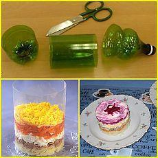 Как сделать формочки для салата и печенья своими руками | БУДЕТ ВКУСНО!