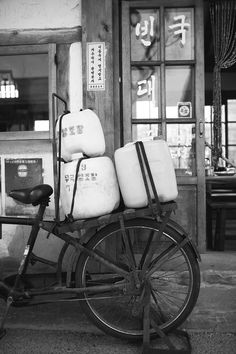 Korean bike transportation.