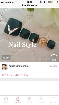 Gel Designs, Toe Nail Designs, Pedicure Nail Art, Toe Nail Art, Feet Nails, Toenails, Self Nail, Cute Toe Nails, Pretty Nail Art