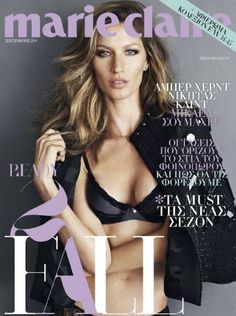 Gisele Bündchen - Marie Claire Magazine Cover [Greece] (September 2014)