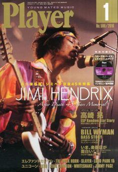 Player (プレイヤー)2016年 1月号 Jimmy Page, Jimi Hendrix, Magazine, Music, Movie Posters, Musica, Musik, Film Poster, Magazines