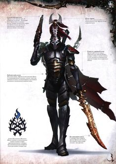 Warhammer 40000,warhammer40000, warhammer40k, warhammer 40k, ваха, сорокотысячник,Wh Песочница,фэндомы,Dark Eldar,Archon (WH 40000)