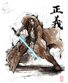 Jedi Knight with calligraphy Justice by MyCKs.deviantart.com on @DeviantArt